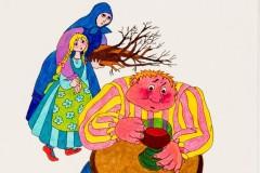 Das goldene Kinderbuch 1971